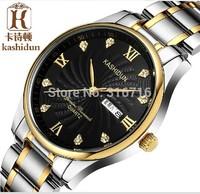 200M Waterproof Men Wristwatches Luxury Brand KASHIDUN Sapphire Dial Quartz Men Watch Double Calendar Stainless Steel Watch Men