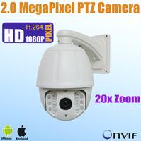 1/2.8'' CMOS 2.0 Megapixel PTZ Dome IP Camera Waterproof IP66 HD High Speed Dome Network IP Camera 150M Night View