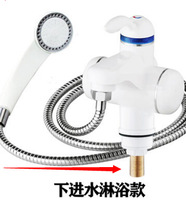 Round shower 3kw tankless heater electric heating faucet heated fast electric water heater leakage protection