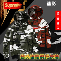 Fashion New 2014 Men Supreme hoodies&jackets hip hop mens hoodies and sweatshirts outdoor jacket sports suit Free Shipping