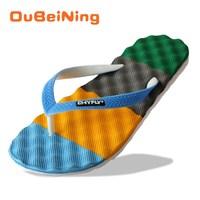 2013 massage slippers pinch flat slip-resistant flip flops shoes Men sandals