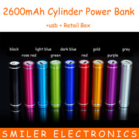 Hot 1pcs Cylinder 2600mAh Portable Backup Charger Power Bank with USB cable 10 Colors 18650 battery Free Shipping