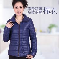 Hot! new 2015 women fashion autumn winter coat small wadded jacket Quinquagenarian mother coats short slim Plus size G347