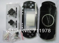 New full set Housing shell Case for PSP 3000 (psp3000),High Quality, Made in China