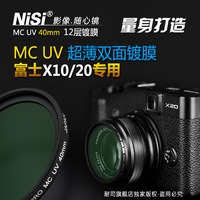 ultra-thin membrane 40mm uv mirror fuji x10 x20 camera filter camera lens at good price and fast delivery