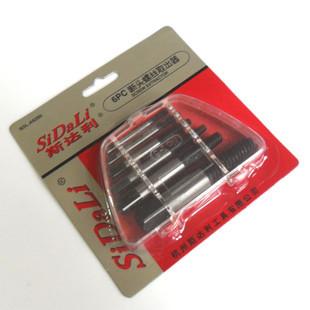 Интегральная микросхема Liquid crystal chip 6 интегральная микросхема sop14 dip14 so14 soic14 150mil