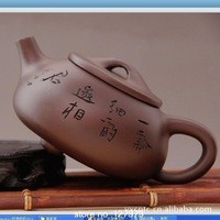 On sale!! Genuine ore, 390ml Yixing teapot, Shipiao purple clay tea pot, pottery teapot!!