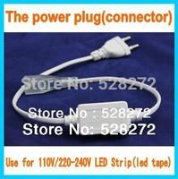 5Pcs/Lot,SMD5050/3528 Flexible LED Light Strip Connector, AC110 or 220-240V U.S./EU plug for led tape