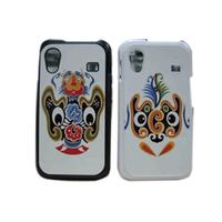 Sublimation Cellphone case,DIY Cellphone case,