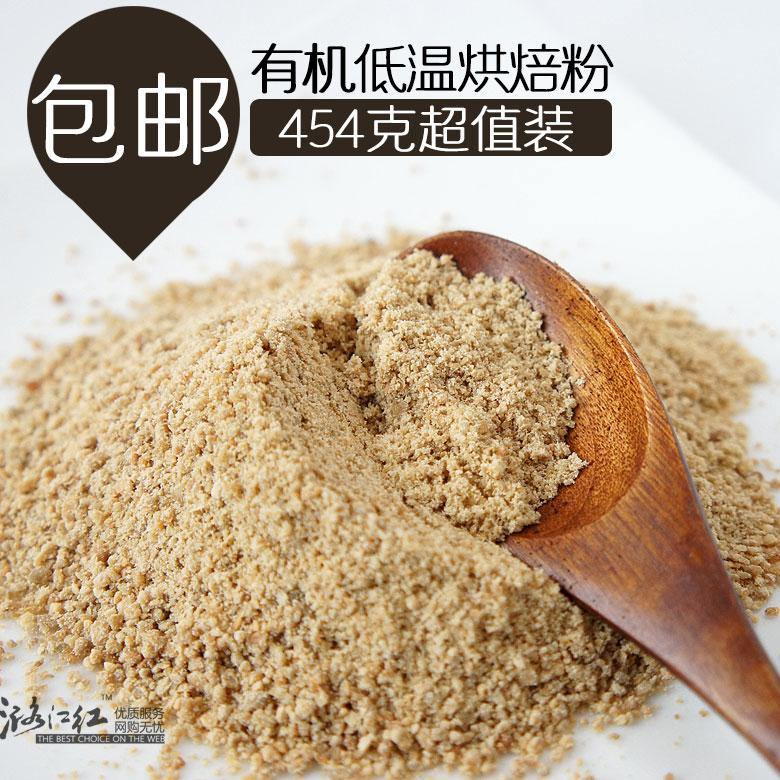Yun Lu Yunnan arabica coffee roasted organic coffee enema machine cold coffee enema detox 454g