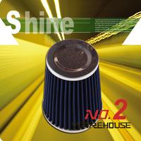 3 inch universal car high flow cold air intake air inlet air intake system mushroom head air filter bule
