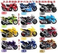 Free shippingHot genuine love toys six generation Super cool tho dog motorcycle 6 pics/set