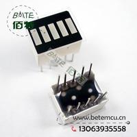 Free Shipping  CPB051012A/BYG 5 Segment Green LED Bar-graph Display plane display tube 10PCS/LOT
