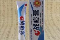 Aloe Acne Remove Vanishing Dispelling Plaster Cream Skin Care Beauty Product aloe extact  acne remover   cream 20g