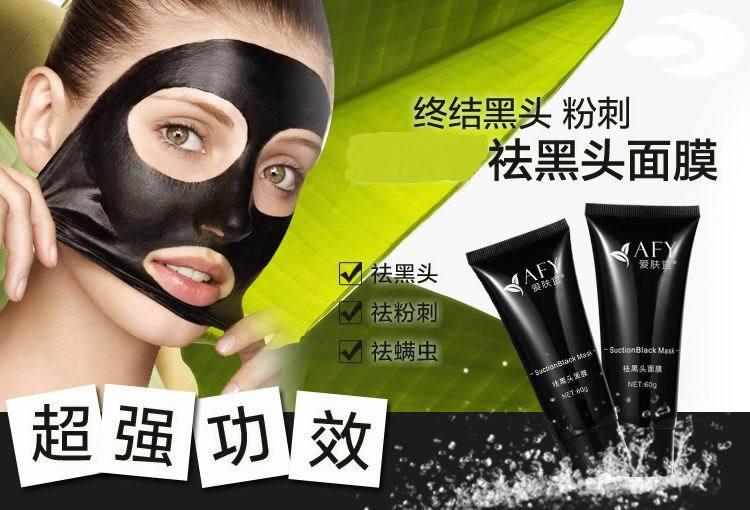 Косметическая маска для лица AFY SHILLS TM-140112 shills 3mins