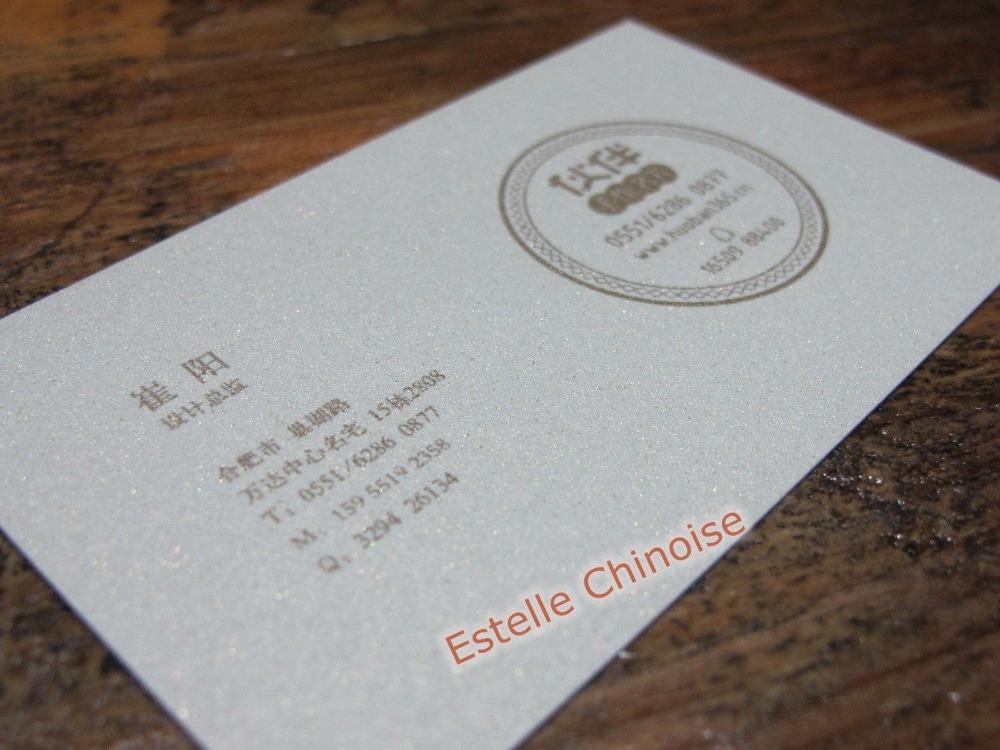 Matte Paper Business Card images