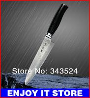 Кухонный нож EIS 3 4 5 6 7 + 6 CK025
