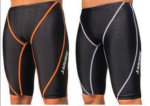 cheap long gym shorts