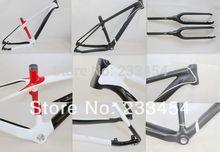 wholesale mtb frame carbon