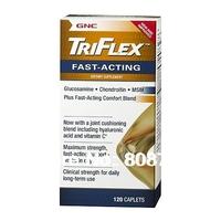 GNC TriFlex Fast-Acting (120 Caplets)