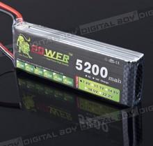 wholesale lipo battery