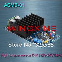 Free shipping, ASMB-01-channel high-torque servo controller Servo DIY/12V-24V/20A 1000N.m