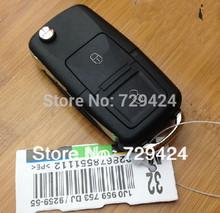 car remote key promotion