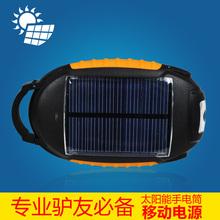 solar lantern promotion