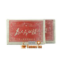 Promotion! Old More Than 30 years Yunnan Puer/Pu'er/Puerh Ripe Tea Gift Cake,Chen Xiang Shu Pu er Black Teas,Free Shipping