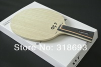 New Arrival XVT Original  CC7 Crystal CARBO  Table Tennis blade/ ping pong blade  ,  giving  STIGA full cover