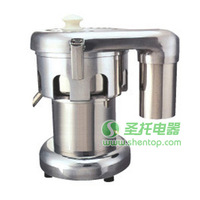 shentop STA-1000JP Stainless Steel juicer Express Fountain Elite juicer Juice Station with 750W for Bubble Tea Shop (750W)