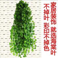 Rattails artificial flower vine decoration ivy artificial flower plastic flower leaves plant rattails