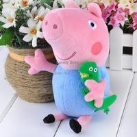 "HOT sale Pig Peppa Toy George Pig Plush Toy george pig dolls Stuffed Plush Cartoon Plush Kids Gift 19cm/7.4"" 20012"