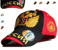 Russian style cap baseball cap golden wings 6 colors adjustable male women's  cap outside sport casual cap