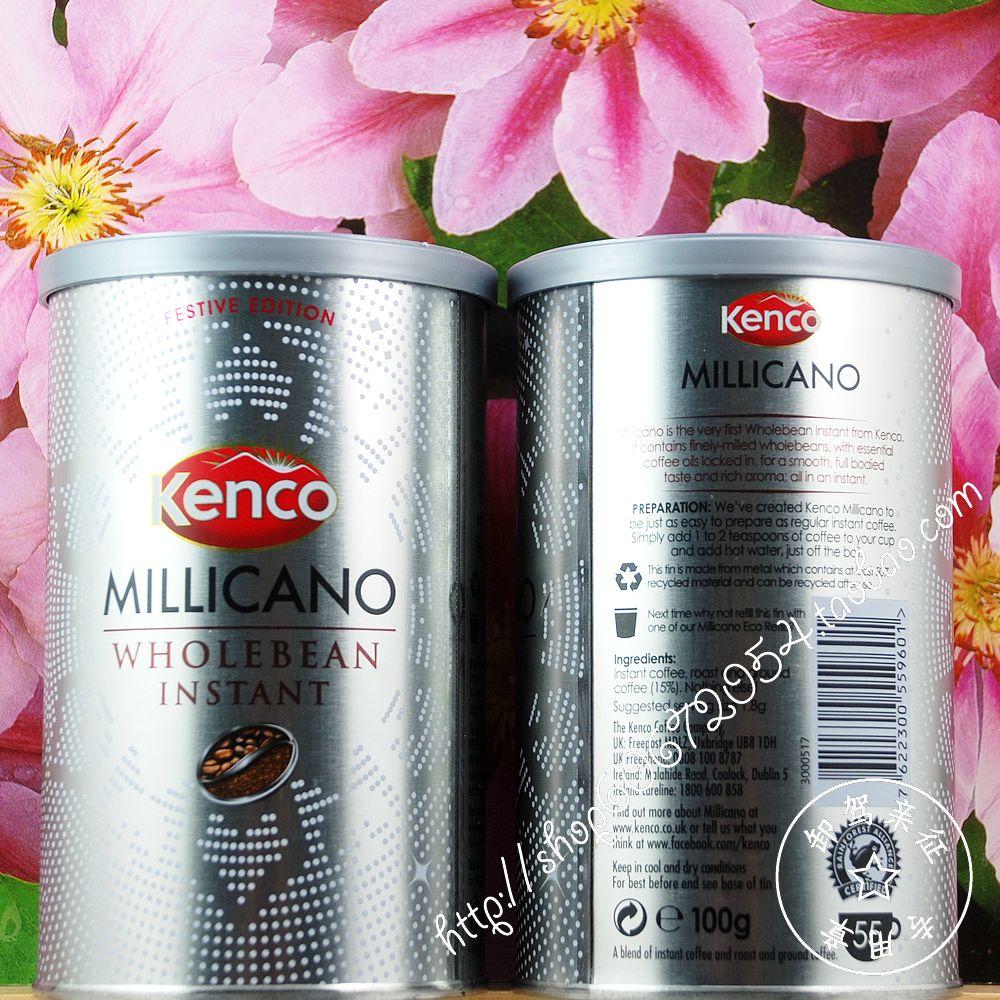 Fresh kenco millicano coffee beans instant coffee 1200g