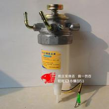 oil separator filter promotion