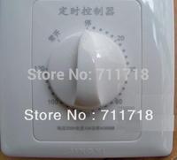 120 minutes mechanical egg timer switch for light pump etc.