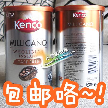 Kenco millicano top caffeine beans instant black coffee powder