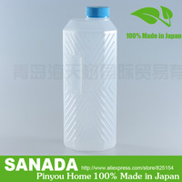 Pinyou Home, Kettle, bottle, water bottle, Creative household items made in Japan, large capacity, PP, MYS013, blue, 2L