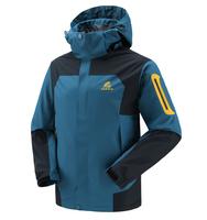 Outdoor Sports Men's Jacket Hiking Climbing Ski Thermal Sport Jacket DGD041-13091 Free Shipping