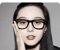 E9122 non-mainstream glasses plain mirror big box black glasses frame lens