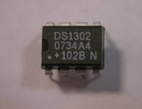 10pcs/lot DS1302 DIP8 small current laser word