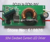 Freeshipping!50W High Power LEDConstant Current LED Driver DC12V to DC30-38V 1500mA