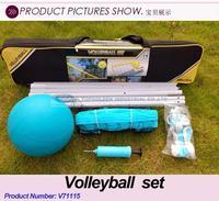 Quick Start Portable Volleyball Set/Outdoor Sports Set(net size:6.1x0.6m,adjustable stand height,ball+net+stand+pump+parts+bag)