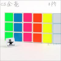 Cs magic cube stickers cubesmith 3 56 57mm full