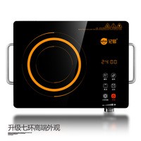 freeshipping 2200w power Electric ceramic stove mute oven electromagnetic furnace gohao zw-21d18a