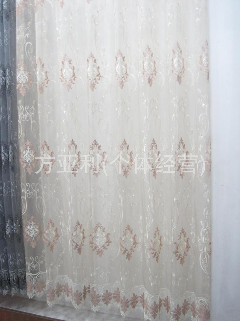 Imgbd.com - Slaapkamer Raam Gordijn ~ De laatste slaapkamer ...