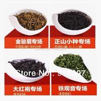 4 different flavor tea famous Chinese tea,Lapsang souchong ,Jin Junmei   , tieguanyin, dahongpao, ..... Free shipping