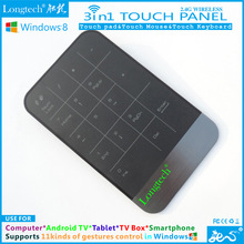New Arrival 2.4Ghz Wireless Touchable Keyboard&Mouse&touch pad for Windows 8/7/Linux/Mac/Android TV/Smartphone free shipping