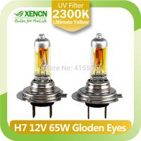 XENCN H7 12V 65W 2300K Golden Eyes Super Yellow Bright Car Halogen Head Light Quality Auto Lamp Free Shipping 2PCS